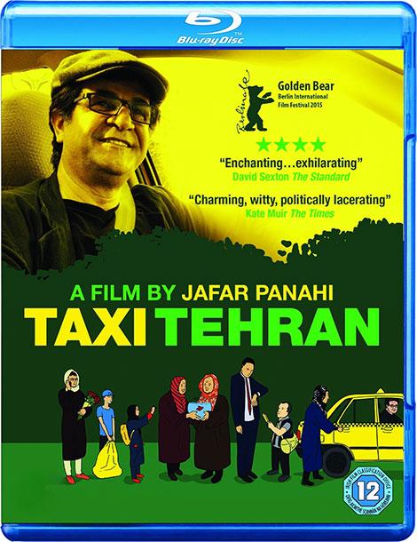دانلود رایگان فیلم تاکسی تهران