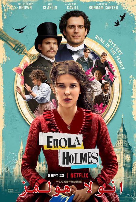 فیلم انولا هولمز دوبله فارسی Enola Holmes 2020