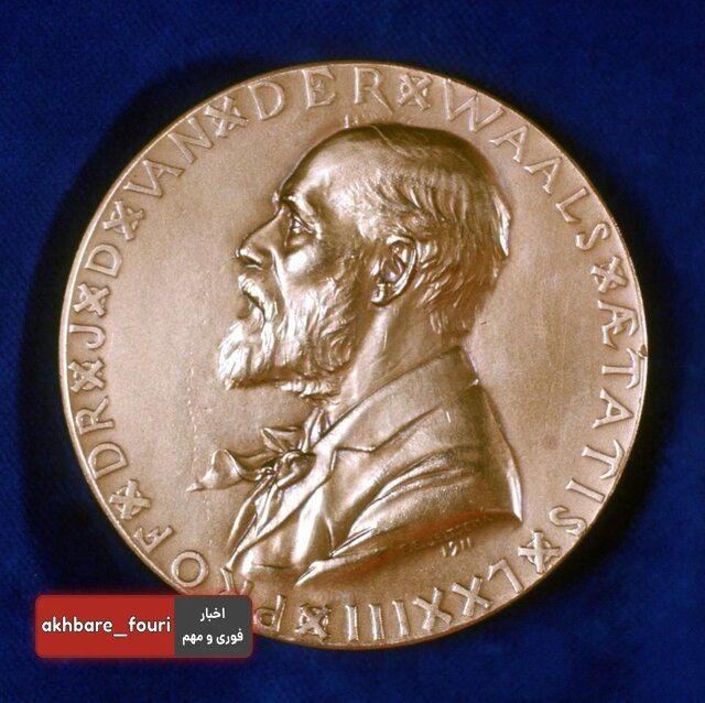 برندگان نوبل فیزیک 2020 معرفی شدند