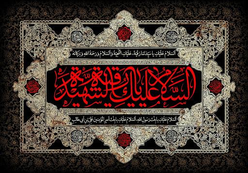 مراسم شب شهادت حضرت رقیه(س) - هیئت مذهبی محبان الرقیه(س)بیلند