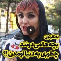 علت بازداشت مديرعامل آپارات