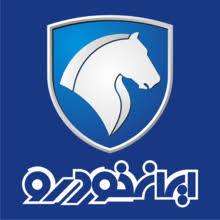 دانلود سوالات استخدامی کارشناس امور مالی شرکت ایران خودرو