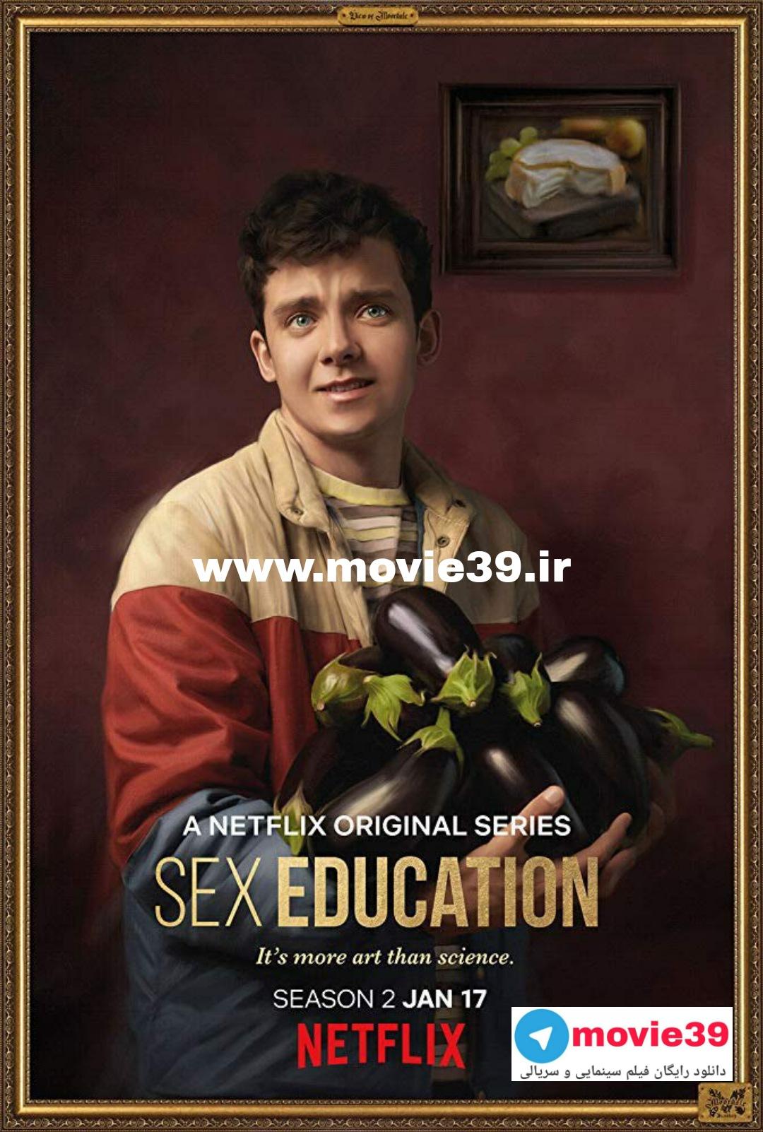 Sex education 2020