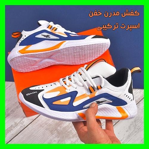 قیمت کفش مدرن خفن اسپرت ترکیبی سفید آبی نارنجی مردانه