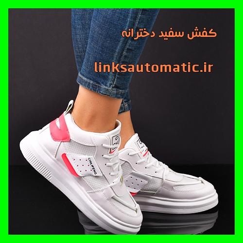 کفش کتونی ساده ارزان قیمت دخترانه مخصوص دانشجو مدرسه