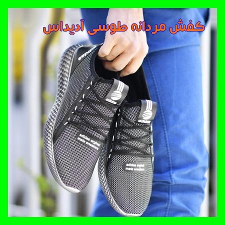 کفش کتانی ارزان ادیداس بافت کیفیت بالا مناسب جوانان