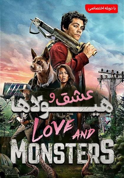 دانلود فیلم عشق و هیولاها دوبله فارسی Love and Monsters 2020