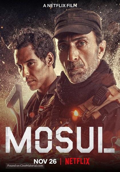 دانلود فیلم موصل دوبله فارسی Mosul 2019