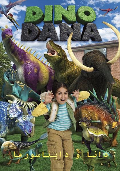 دانلود فیلم دانا و دایناسورها دوبله فارسی Dino Dana: The Movie 2020