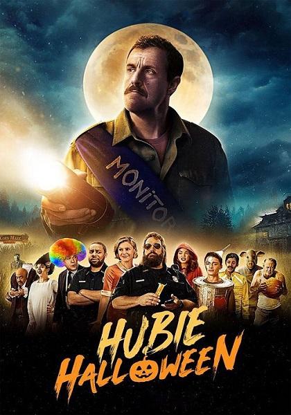 دانلود فیلم هیوبی هالووین دوبله فارسی Hubie Halloween 2020