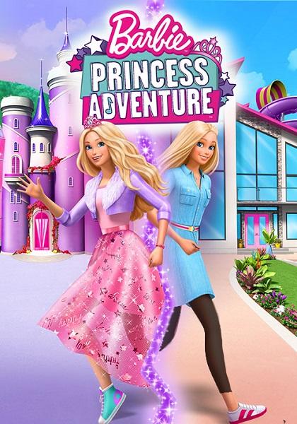 دانلود انیمیشن باربی ماجراجویی پرنسس دوبله فارسی Barbie Princess Adventure 2020