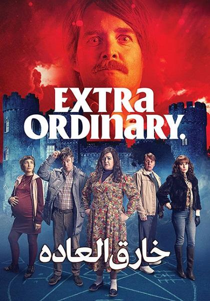 دانلود فیلم Extra Ordinary 2019