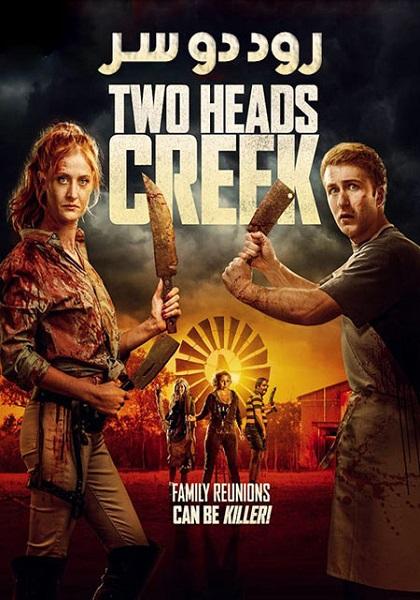 دانلود فیلم Two Heads Creek 2019
