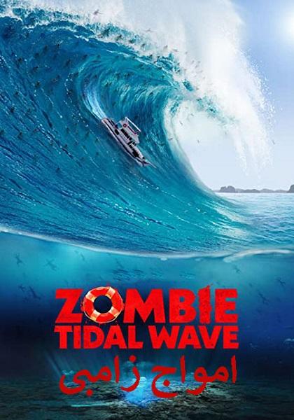 دانلود فیلم Zombie Tidal Wave 2019