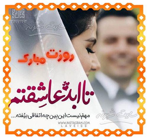 متن تبریک روز جهانی مرد به همسر و عشقم و برادر و پدر و پسرم