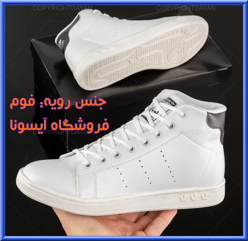 خرید انواع کفش کتانی رنگ سفید ارزان قیمت با کیفیت مردانه پسرانه فوم 1399