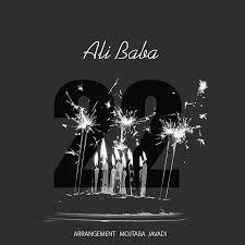 دانلود آهنگ جدید علی بابا به نام ۲۲
