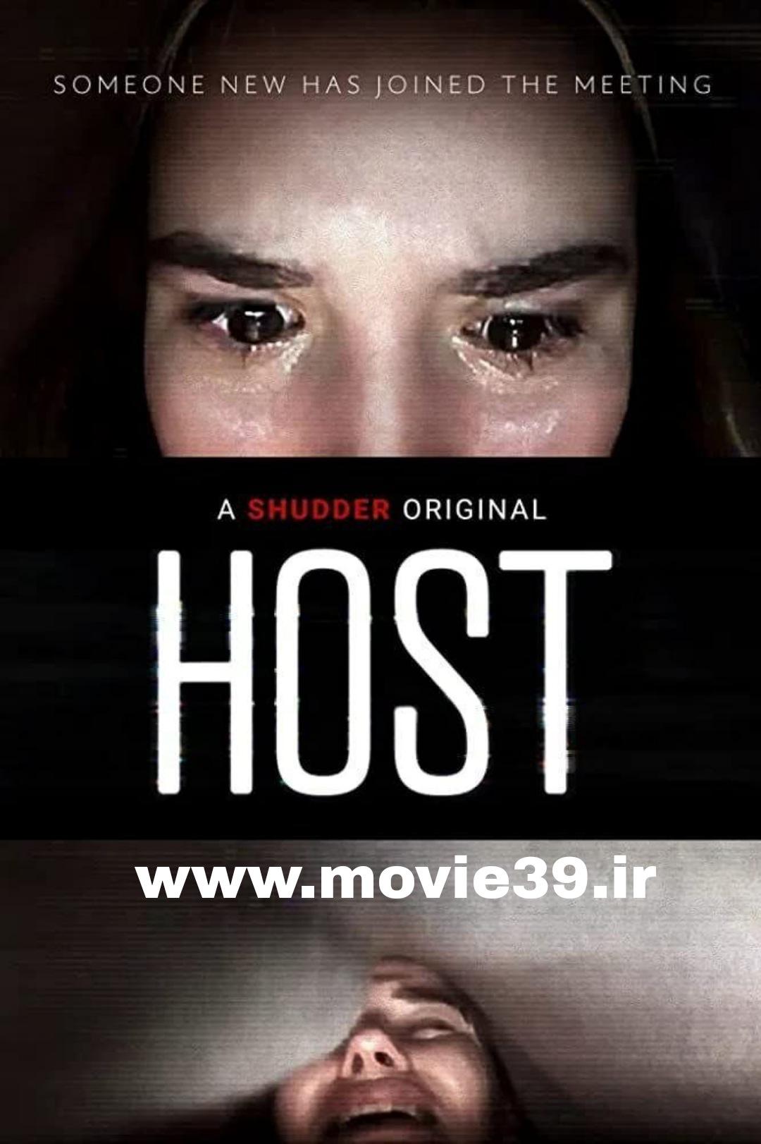 فیلم جدید میزبان 2020 |  Host 2020