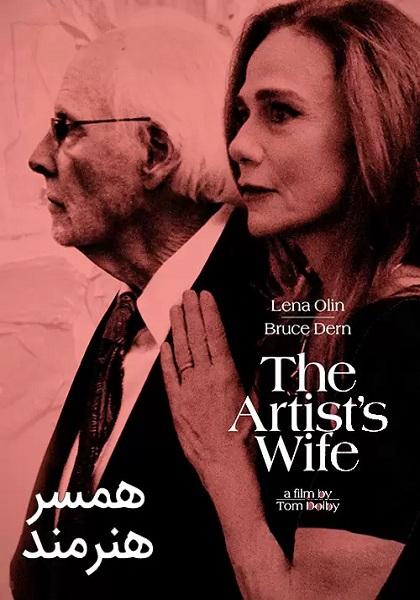دانلود فیلم The Artist's Wife 2019