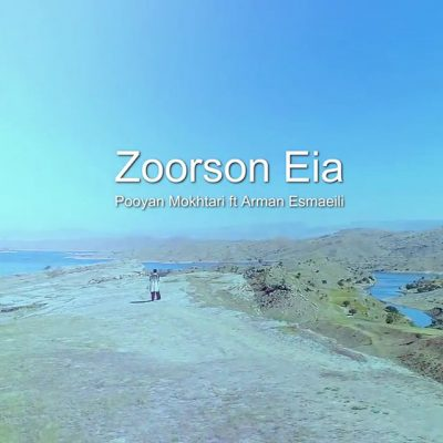 دانلود آهنگ جدید پویان مختاری بنام زورسون ایا