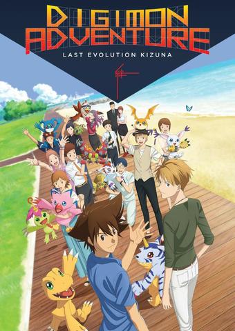 دانلود انیمیشن جدید Digimon Adventure Last Evolution Kizuna 2020 ماجراجویی دیجیمون آخرین تکامل کیزونا دوبله فارسی