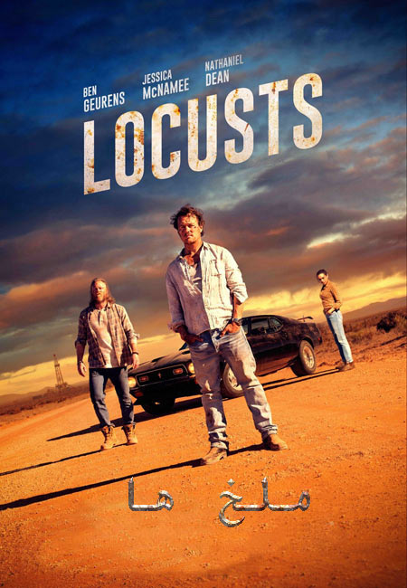 فیلم ملخ ها دوبله فارسی Locusts 2019