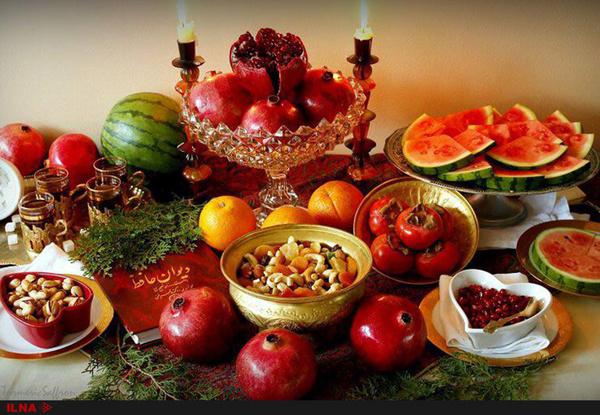 شب یلدا جشن
