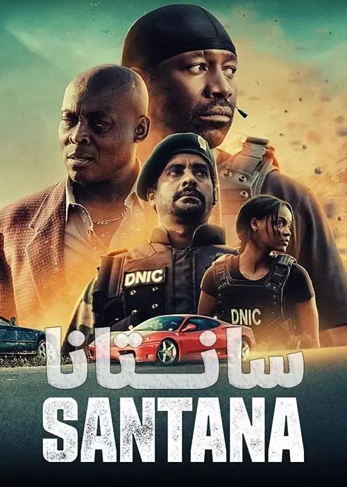 دانلود فیلم سانتانا Santana 2020