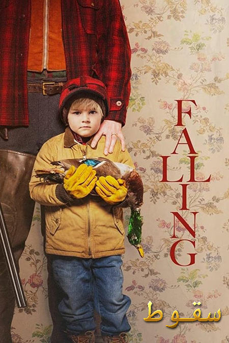 فیلم سقوط دوبله فارسی Falling 2020