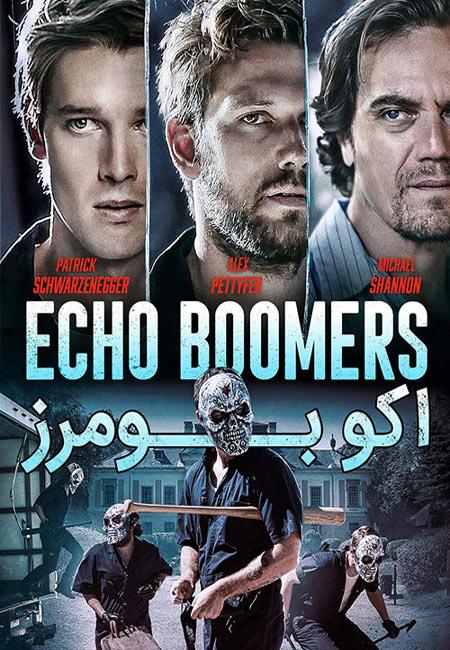 فیلم اکو بومرز دوبله فارسی Echo Boomers 2020