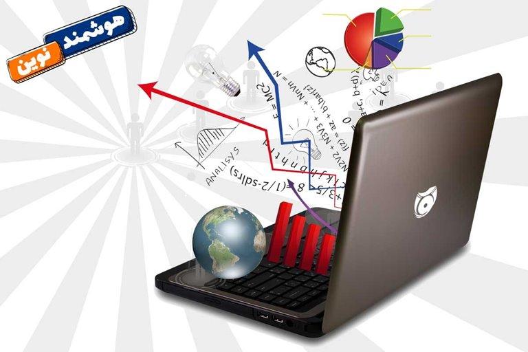 نرم افزار حسابداری هوشمند نوین؛ نرم افزاری کامل با امکانات جامع