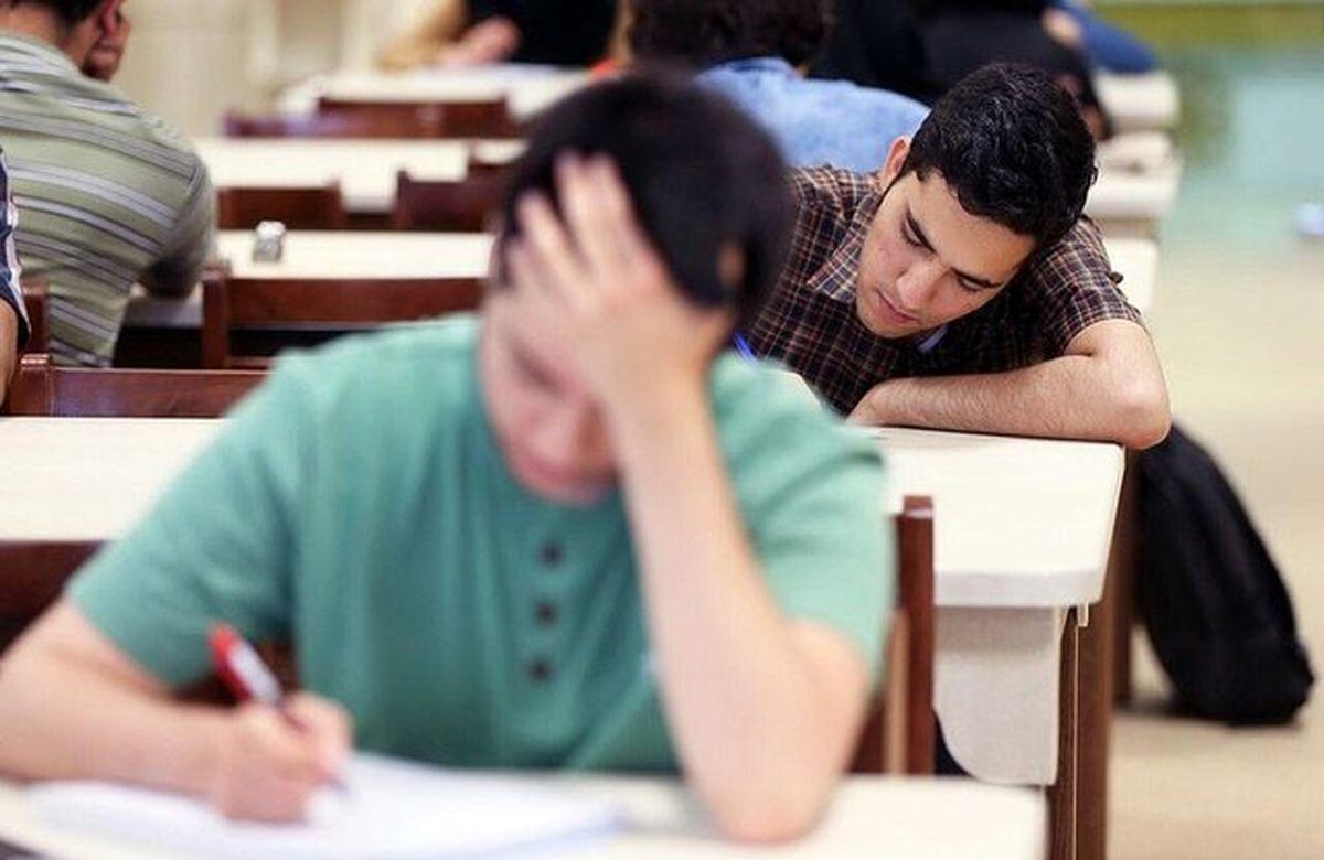 امتحانات نیمسال اول مدارس در تهران حضوری نیست