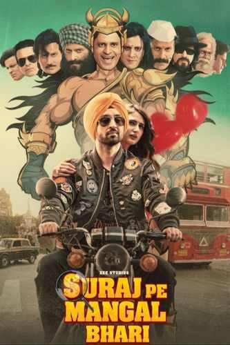 دانلود فیلم هندی Suraj Pe Mangal Bhari 2020 جنگ خورشید و مریخ