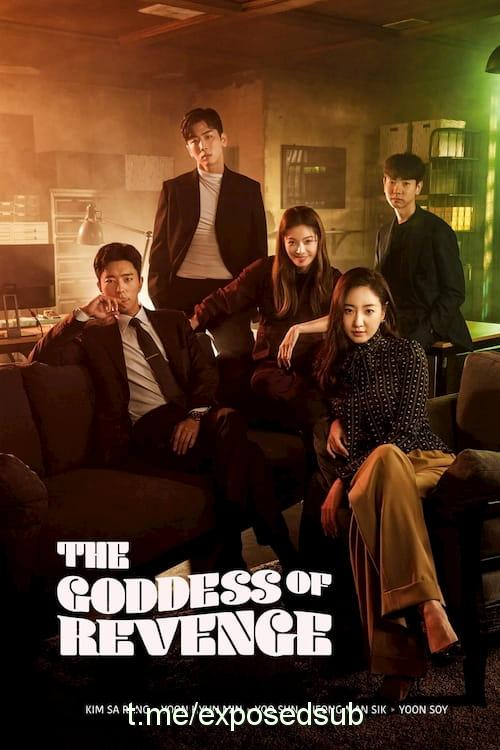 دانلود سریال The Goddess of Revenge با لینک مستقیم و زیرنویس چسبیده