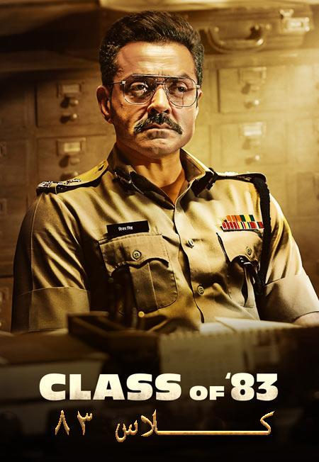فیلم کلاس ۸۳ دوبله فارسی Class of 83 2020