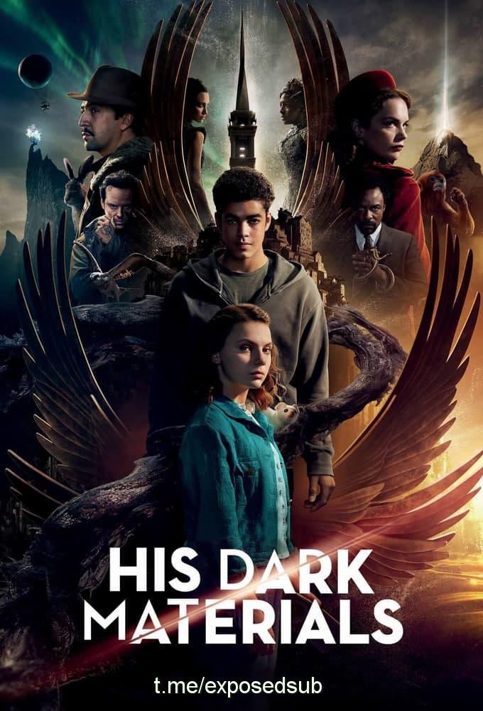 سریال His Dark Materials برای فصل سوم تمدید شد