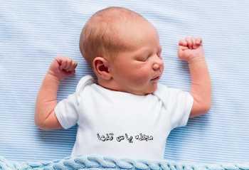 وزن گيري نوزاد چگونه است؟