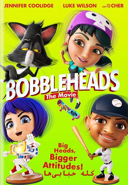 انیمیشن کله حبابیها دوبله فارسی Bobbleheads: The Movie 2020