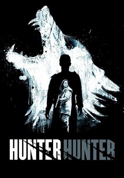 دانلود فیلم شکارچی شکارچی با دوبله فارسی Hunter Hunter 2020