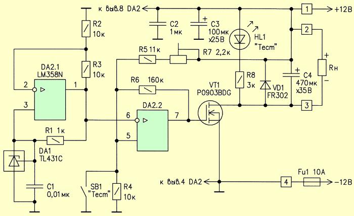 قطع کننده ولتاژ مدار محافظت در برابر تخلیه باتری