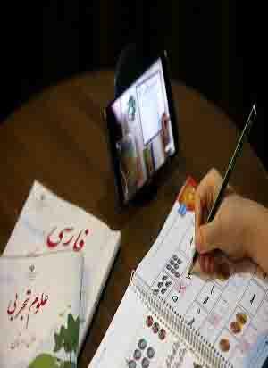 امتحانات مدارس مجازی برگزار میشود