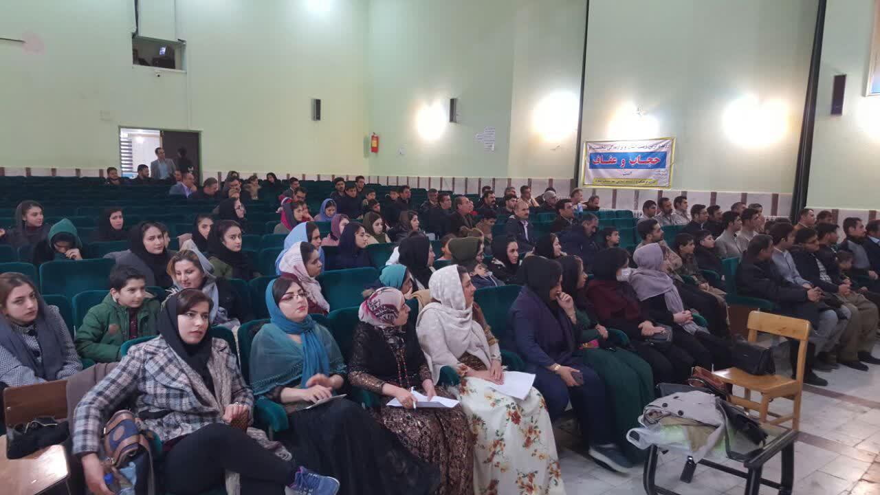 ثبت نام در کلاس های آموزش زبان کردی_شهرستان اشنویه