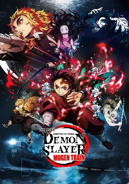 دانلود انیمه Demon Slayer the Movie: Mugen Train 2020