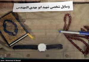 وسائل به جا مانده از دوست حاج قاسم سليماني