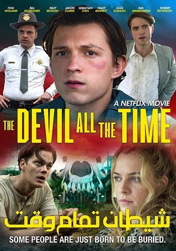 فیلم شیطان تمام وقت دوبله فارسی The Devil All the Time 2020