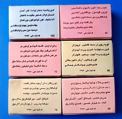 شهریار (2).jpg (400×391)