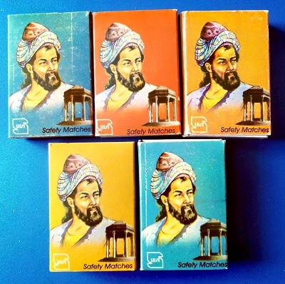 شهریار (3).jpg (400×398)