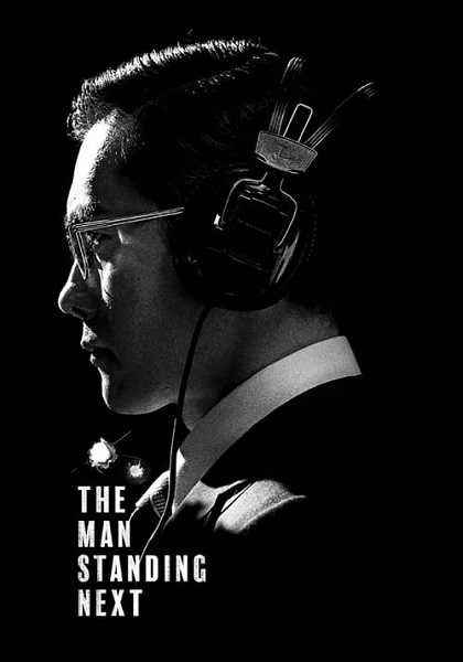 دانلود فیلم The Man Standing Next 2020