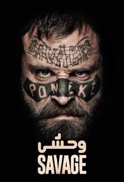 فیلم وحشی دوبله فارسی 2020