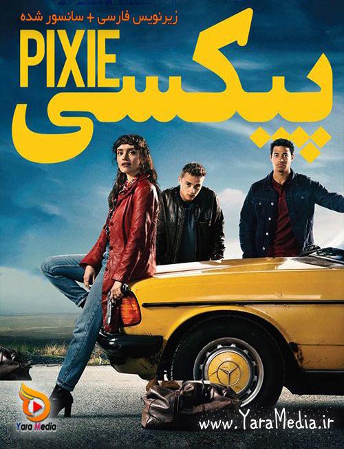 دانلود فیلم Pixie 2020 پیکسی با زیرنویس فارسی